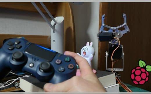 Raspberry piとPS4コントローラーを接続する方法