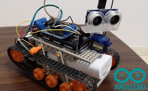 【Arduino】自動ロボットカーの作り方